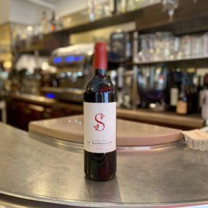 Bordeaux A. Sirech '16